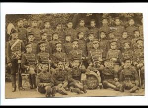 C4095/ Husaren 4. E. Reserve 1884 Foto auf Pappe Militär 20 x 12 cm