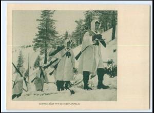 XX15048/ Gebirgsjäger Soldaten mit Gewehr Die Wehrmacht AK