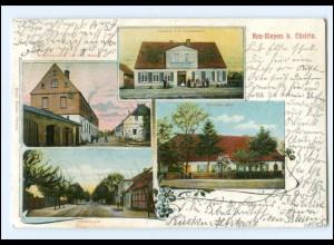 S2898/ Cüstrin Küstrin Neumark Maschienenfabrik Helmig, Dorfstr. AK 1908