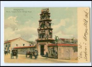 S2944/ Singapore Hindu Temple AK 1904