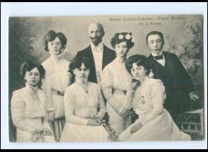 """V1955/ Damen Orchester """"Wiener Blumen"""" AK ca.1910"""