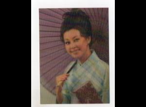 Y1312/ 3 D Wackelbild AK Auge zwinkern Frau Japan Verlag: Toppan ca.1970