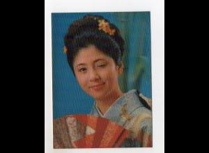 Y1303/ 3 D Wackelbild AK Winky Girl Japan Auge zwinkern Toppan Verlag ca.1970