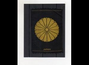 Y20049/ Japan Sammelbild aus Seide - Aus allen Herren Länder - 1930