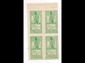 Y9325/ 4 x Reklamemarke Vignette Buenos Aires Exposicion Intern. de Arte 1910