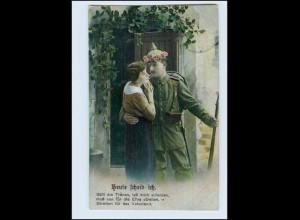 P3B82/ Soldat mit Gewehr nimmt Abschied 1. Weltkrieg Ak 1918