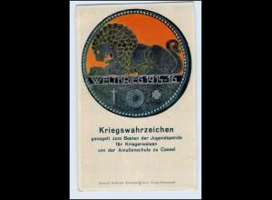 W0R70/ Kassel Nagelung AK Amalienschule 1916