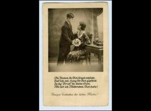 W5S21/ Muttertag Mutter und Sohn Ak ca.1930