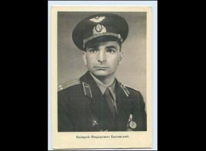 A7619/ Raumfahrt Rußland AK Astronauten 1963