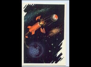 A7641/ Raumfahrt Rußland Zukunft 1964 keine AK