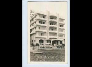 W7Z14/ Trinidad Tobago Queens Park Hotel Foto AK 1946