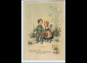 W6P94/ Pfingsten Kinder mit Blumen schöne AK ca.1950
